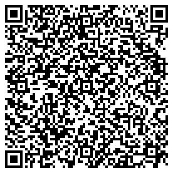 QR-код с контактной информацией организации ООО Альянс Эйр