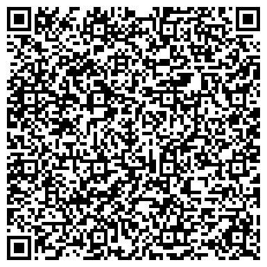 QR-код с контактной информацией организации ООО Хаарманн Сервисиз Интернэшнл