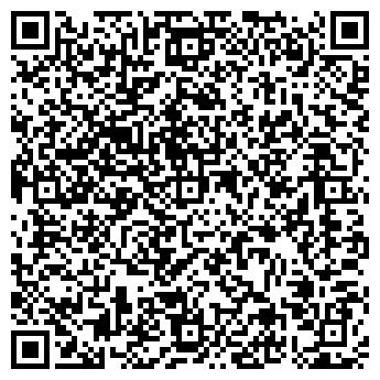 """QR-код с контактной информацией организации ТОО """"Fornire company"""" (Форнирэ компани)"""