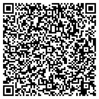 QR-код с контактной информацией организации САВЕН