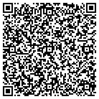 QR-код с контактной информацией организации ОСОО ArtFace