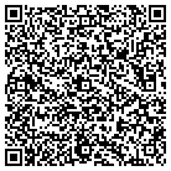 QR-код с контактной информацией организации 4U.KG
