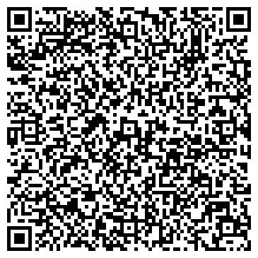 QR-код с контактной информацией организации ООО ЛИГАЛ-ТРАНС