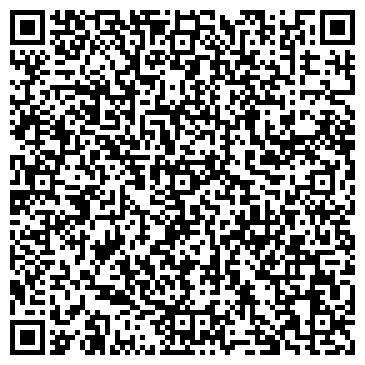 """QR-код с контактной информацией организации ТОО """"Спецтехника"""""""