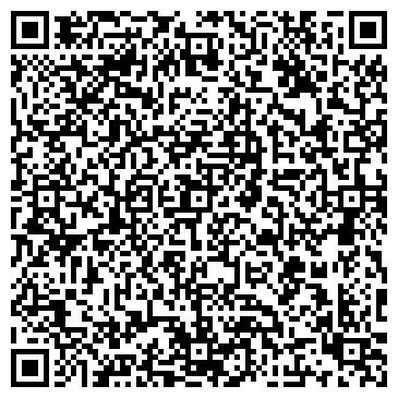"""QR-код с контактной информацией организации НОУ ДО """"Лидер-А"""""""