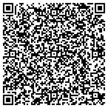 """QR-код с контактной информацией организации """"Клуб путешествий"""""""
