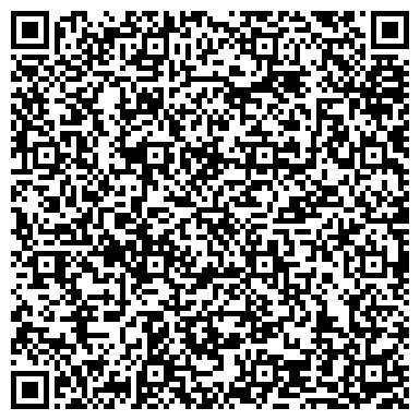 QR-код с контактной информацией организации ООО Искусственный декоративный камень Новокузнецк