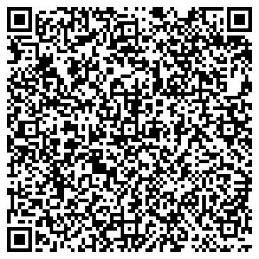 QR-код с контактной информацией организации СТУДИО-АРТ