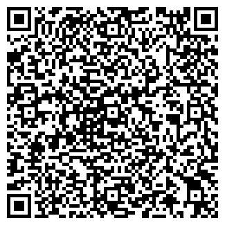 QR-код с контактной информацией организации ТОО DUVAER