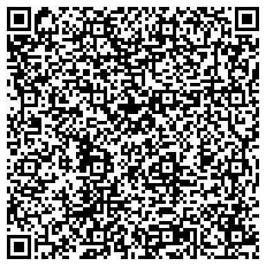 """QR-код с контактной информацией организации ООО Строительная Компания """"ДИНАСТИЯ"""""""