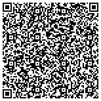 QR-код с контактной информацией организации ООО РусТрансСервис