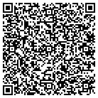 QR-код с контактной информацией организации ТОО Officeboom