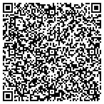 """QR-код с контактной информацией организации Адвокатское бюро Адвокатское бюро """"Кацайлиди и партнеры"""""""