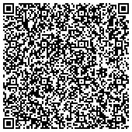 """QR-код с контактной информацией организации """"Вечное Солнце"""" международный экспедитор Шэньчжень, ООО"""