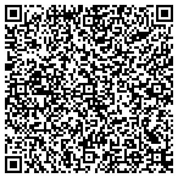 """QR-код с контактной информацией организации ТОО """"White ORANGE"""""""