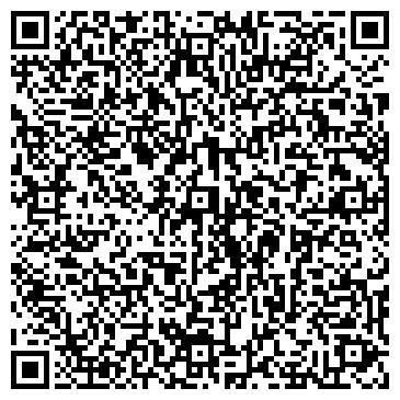 QR-код с контактной информацией организации ООО ОЛИС-Металл