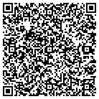 QR-код с контактной информацией организации ООО «Адэвис»