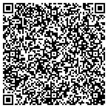 QR-код с контактной информацией организации Магазин мебели Явид
