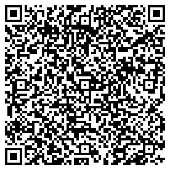 QR-код с контактной информацией организации ООО Стиклс