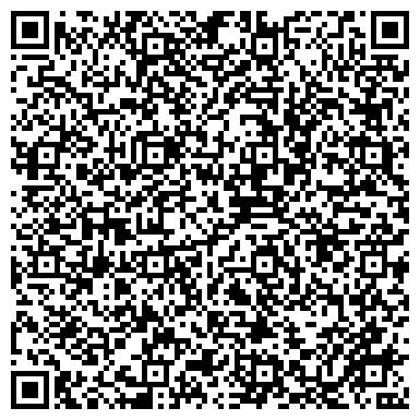 """QR-код с контактной информацией организации ТОО Торговый Комплекс """"Аль-Фараби"""""""