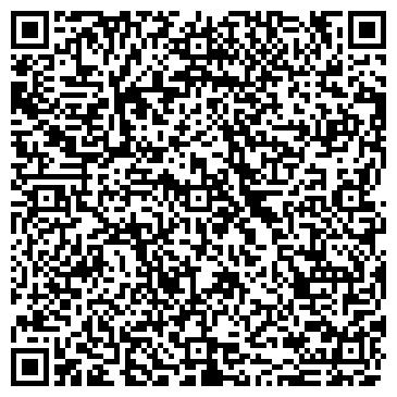 QR-код с контактной информацией организации ООО Эксперт-Транс