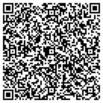 QR-код с контактной информацией организации Аэрис, ООО