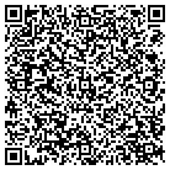 QR-код с контактной информацией организации OOO First Capital