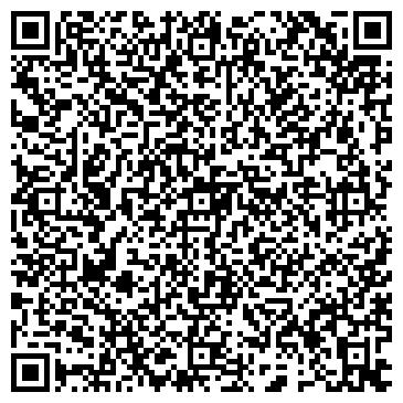 """QR-код с контактной информацией организации """"Кар-Кар"""" (Закрыто)"""