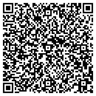 QR-код с контактной информацией организации ООО Авеню-дизайн