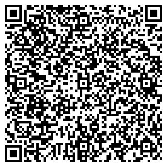 QR-код с контактной информацией организации ООО Хардмоторс