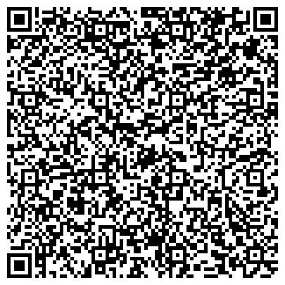 QR-код с контактной информацией организации ООО Ваш Стиль, салон-парикмахерская