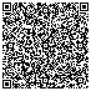 QR-код с контактной информацией организации ЧП Василев В.Р. ВасКом-Сервис