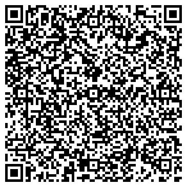 QR-код с контактной информацией организации ООО Завод ЖБИ №3