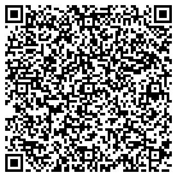 """QR-код с контактной информацией организации ТОО """"Озык"""""""