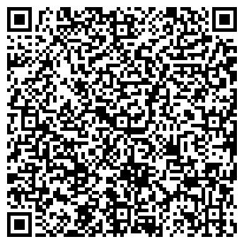 QR-код с контактной информацией организации ТОО Клиппер.КЗ