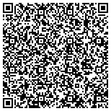 """QR-код с контактной информацией организации ТОО Центр Туризма """"HOT TOUR"""""""