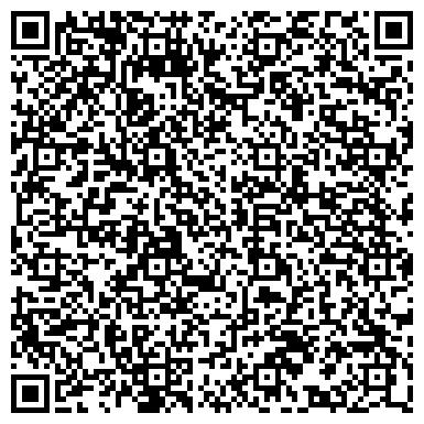 """QR-код с контактной информацией организации ТОО МТК """"Голд Лайн"""""""