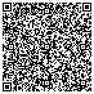 """QR-код с контактной информацией организации """"ExtremStyle"""" - Велосипеды и спорттовары"""