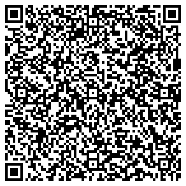 QR-код с контактной информацией организации СЕВЕРНЫЙ ТРАКТ