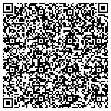 QR-код с контактной информацией организации ИП Клининговая компания, химчистка «Радуга»