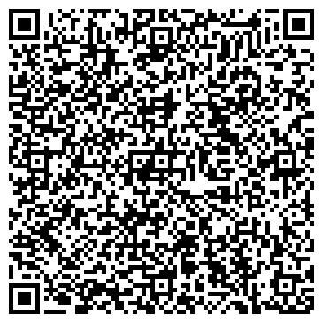 QR-код с контактной информацией организации ООО Техцентр МарсАвто