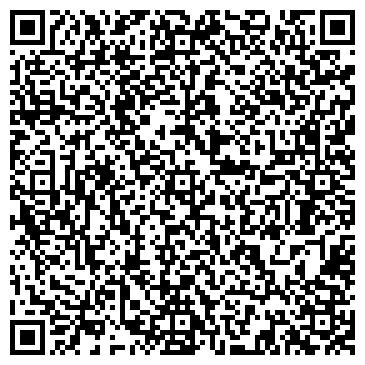 QR-код с контактной информацией организации ЧП. Василев В.Р. VasCom-Service