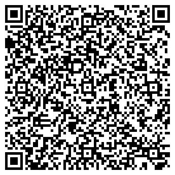 QR-код с контактной информацией организации ИП Lepenia
