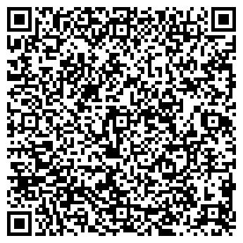 QR-код с контактной информацией организации Рамирент, ООО