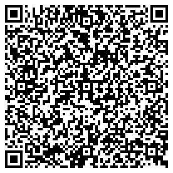 """QR-код с контактной информацией организации """"Мебель Европы"""""""