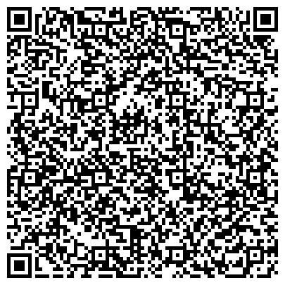 """QR-код с контактной информацией организации Салон цветов """"Мастер и Маргарита"""""""