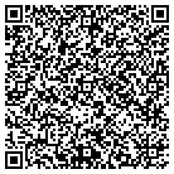 QR-код с контактной информацией организации ООО СтартЦентр