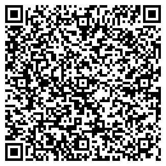 QR-код с контактной информацией организации ИП УМКА