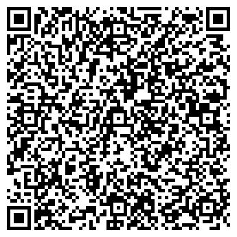 """QR-код с контактной информацией организации ООО """"Пивоваръ"""""""