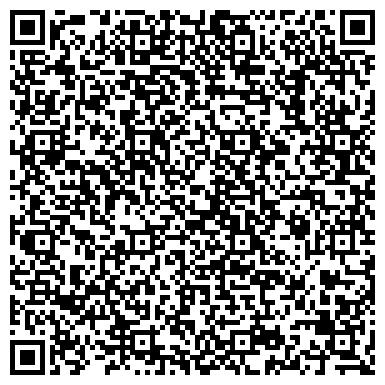 """QR-код с контактной информацией организации Студия красоты """"Vстиле"""""""